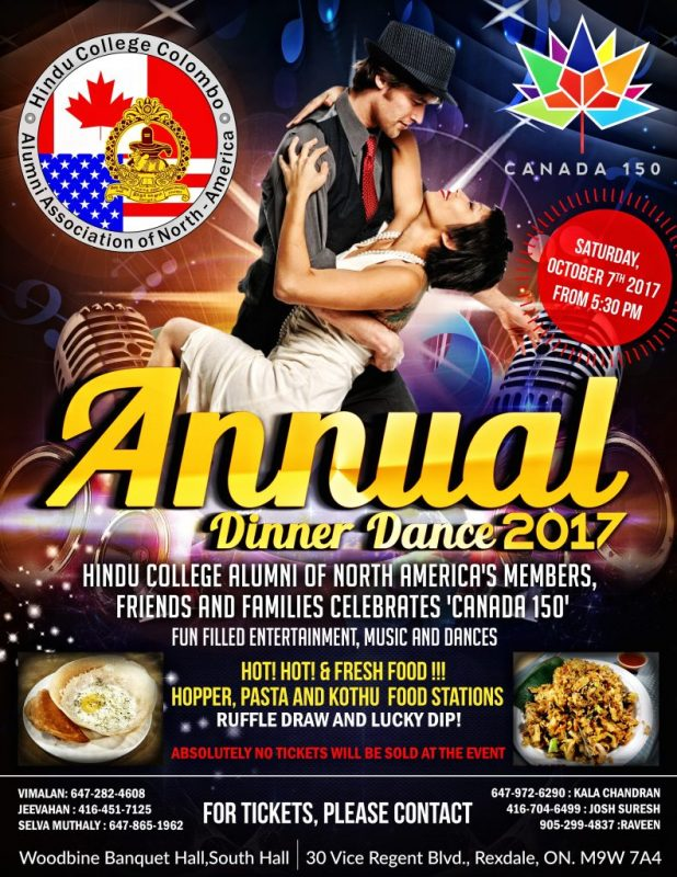 hcan annual gala night 2017 oct 7th at woodbine banquet hall