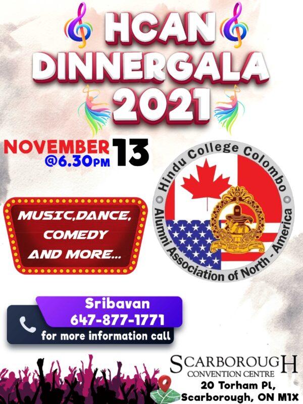 HCAN Dinner Gala 2021